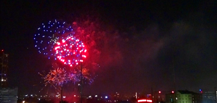 Watch the fireworks over the Wilmington riverfront